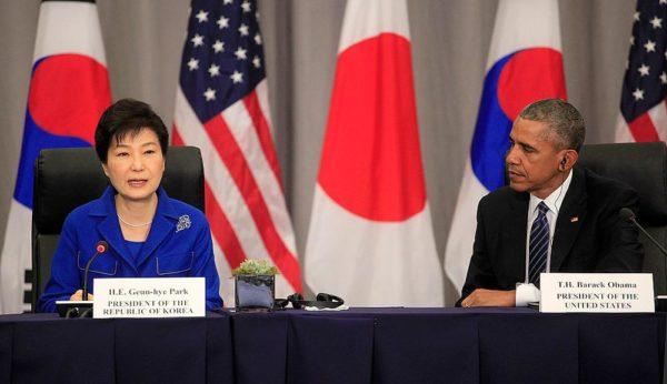President Barack Obama and Vice President Joseph Biden attend a  trilateral meeting with President Park Geun-Hye of the Republic of Korea and Prime Minister Shinzo Abe of Japan at the Nuclear Security Summit in Washington, DC on March 31,2016 ISP pool Dennis Brack Black Star