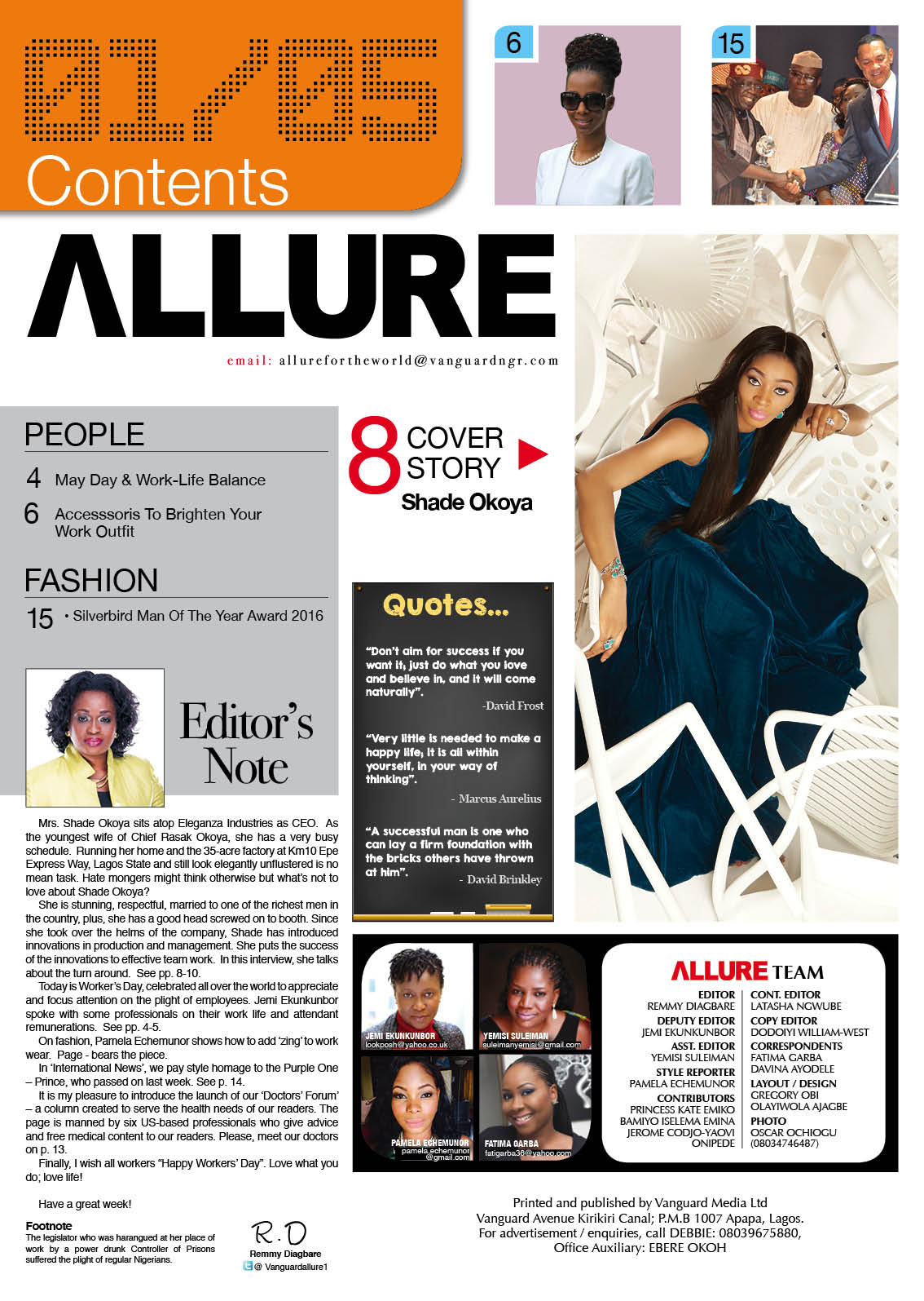 Shade Okoya Vanguard Allure 2016 3