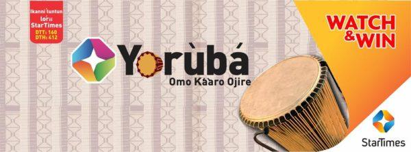 ST Yoruba BANNER2