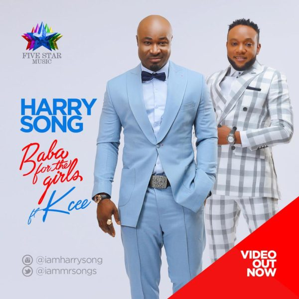 harrysong-unnamed