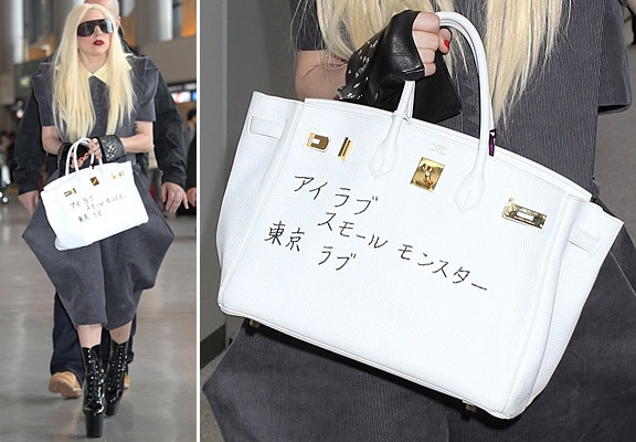 custom hermes birkin bags bellanaija may2016lady-gaga-birkin-purse_