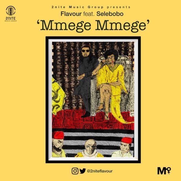 mmege mmege (2)