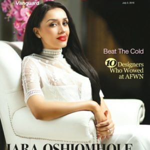 """Iara Oshiomhole is the Lady """"Touching Lives in Edo"""" as she Covers this Week's Vanguard Allure"""