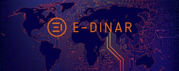 E-dinar ad