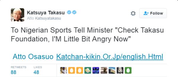 Takasu Tweet