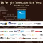 LCA 16 Final Sponsors Flyer