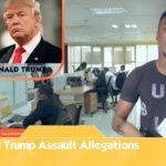 Akah Nnani_Accelerate TV News
