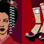 rihanna stance socks bellanaija
