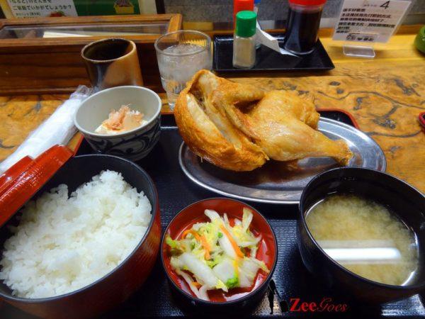 friedchickenmeal_naruto_otaru
