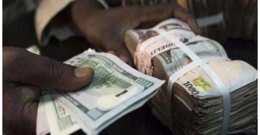 Image result for Nigeria has no need for debt forgiveness - DMO