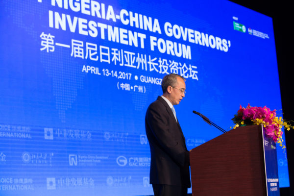 Deputy Mayor of Guangzhou, Cai Chaolin at Nigeria-China Governors' Investment Forum