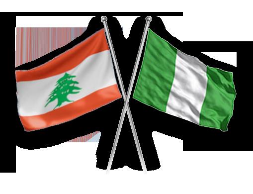 Lebanese Nigeria Initiative scholarship to American University of Beirut