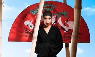 Nigerian Photographer The Alfe Presents Tropical Dreams on Bn Beauty