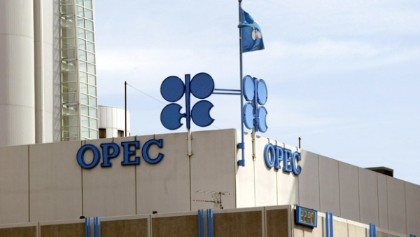 BellaNaija - OPEC appoints Nigerian as Board Chairman