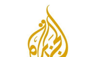 TV channel Al Jazeera hit by cyberattack