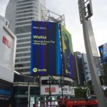Starboy Worldwide! Wizkid's Album Cover spotted on Canadian Billboard