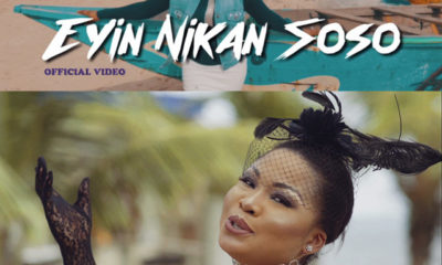 BellaNaija - New Video: Arese Daniels - Eyin Nikan Soso