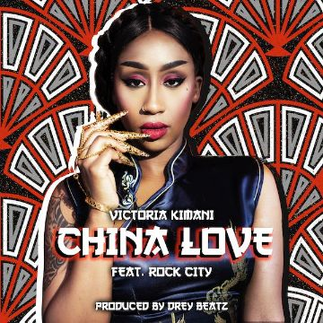BellaNaija - China Love! Victoria Kimani celebrates birthday with New Single featuring Rock City | Listen on BN