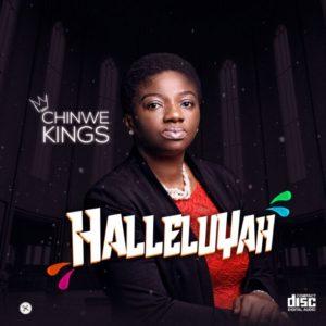BellaNaija - Gospel Minister Chinwe Kings drops Sophomore Album