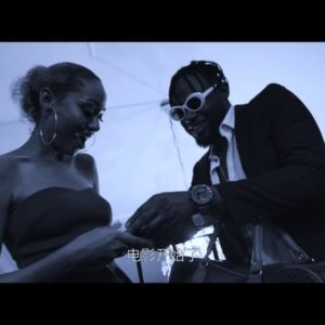 BellaNaija - New Video: Dremo - Who