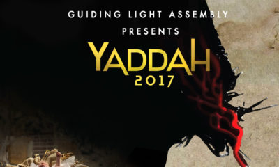 YADDAH