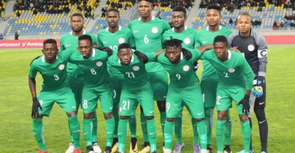 #CHAN2018 Final: Super Eagles lose 4-0 to Morocco
