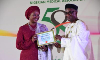 Nigerian Medical Association