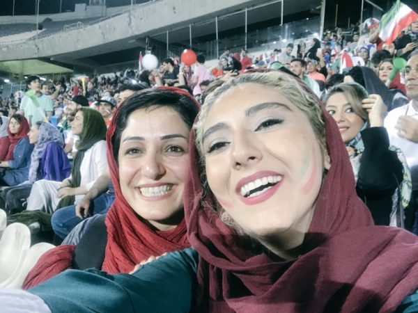 #WorldCup: Women allowed into Tehran's Azadi Stadium for First Time in 38 Years to see Iran vs. Spain match | BellaNaija