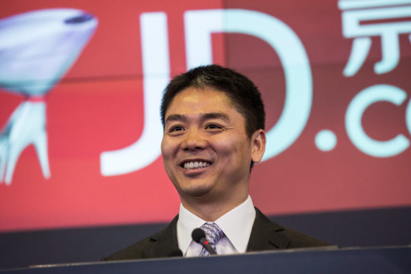 Billionaire Founder of JD.com Arrested in Sexual Misconduct Case | BellaNaija
