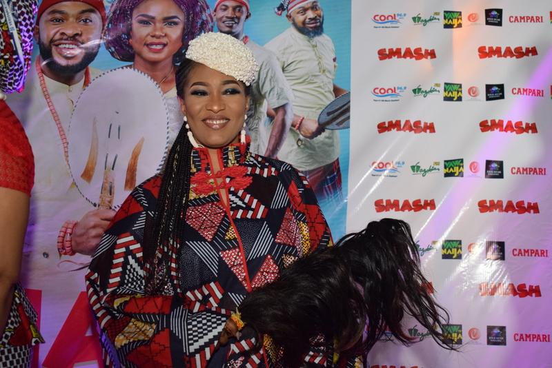 "Korede Bello, Iyabo Ojo, Eyinna Nwigwe, Alibaba, Toyin Abraham attend the Premiere of Yaw's Movie ""SMASH"""