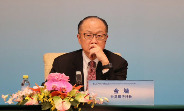 World Bank President Jim Yong Kim announces Intention to Step Down