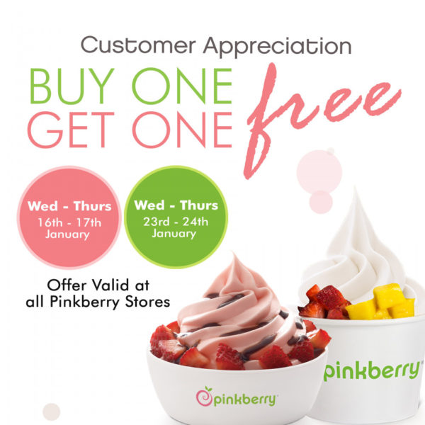 Pinkberry Gourmet Frozen Yoghurt Promo