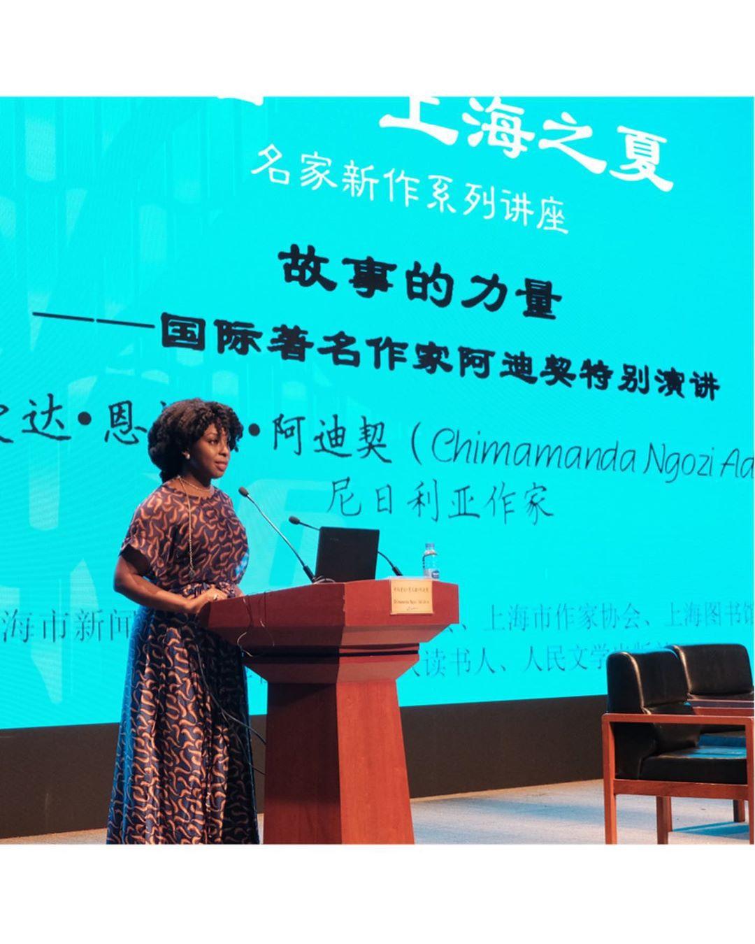 Chimamanda Ngozi Adichie attends Shanghai Book Fair, Gives Public Lecture