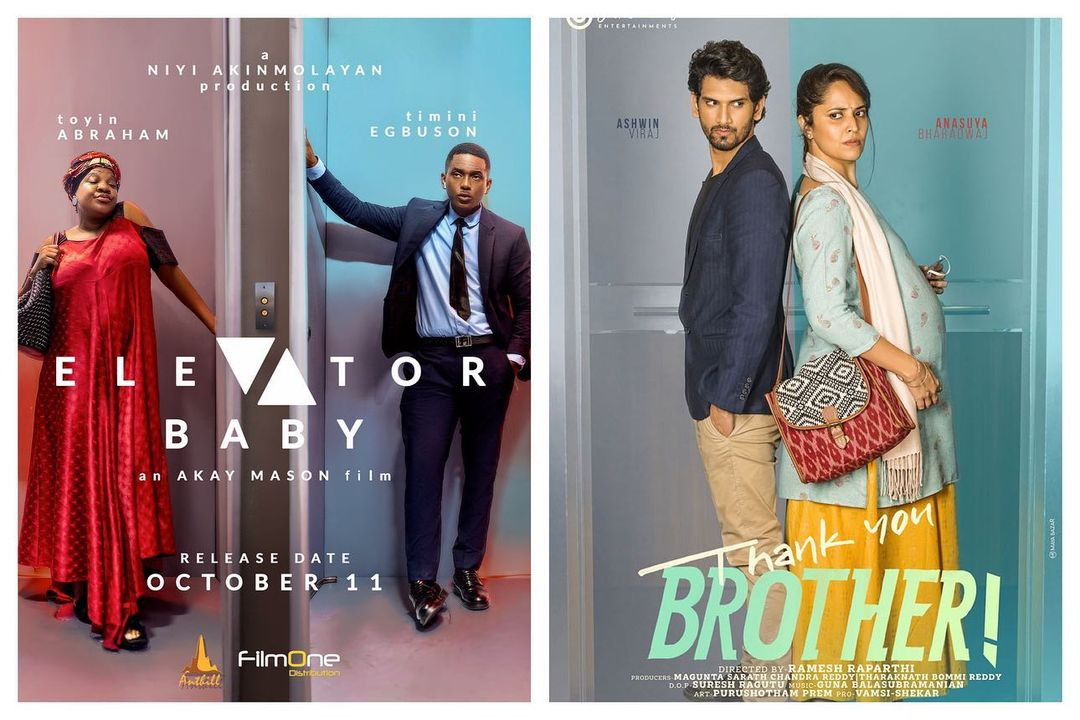 """Elevator Baby"" gets Bollywood Remake ""Thank You Brother!"""